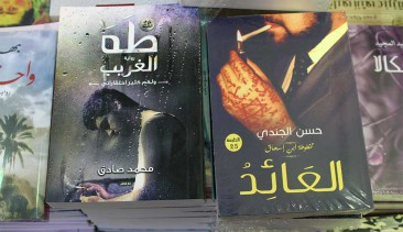 ArabicLiteratureCovers