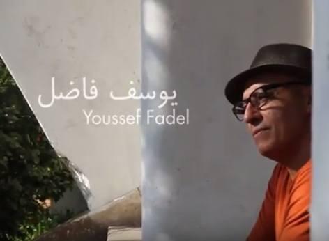 YoussefFadeBylBookWitty